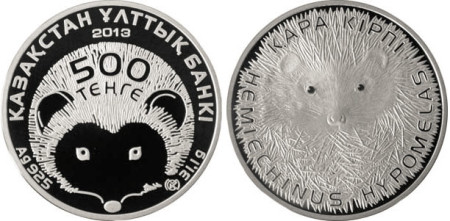 Long Spine Hedgehog Coin
