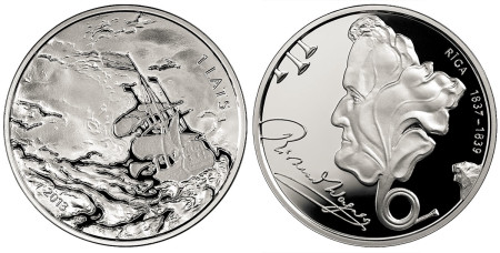 Richard Wagner Silver Coin