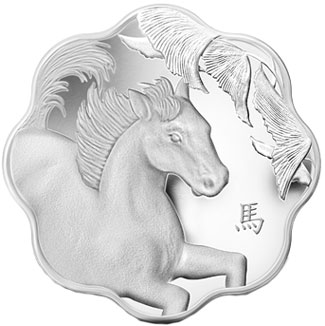 Year of the Horse Lotus Silver Coin