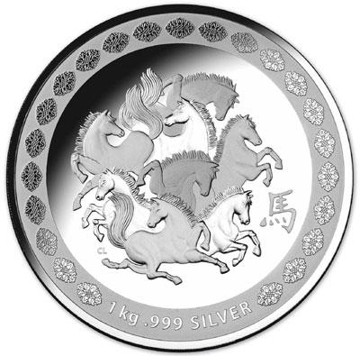 silver-kilo
