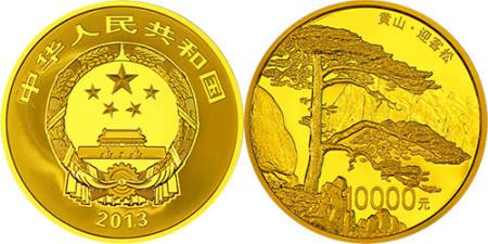 1 kilo gold