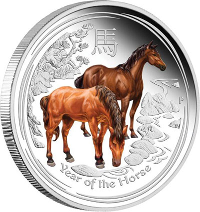 2014 Year of the Horse Colored Silver Coins