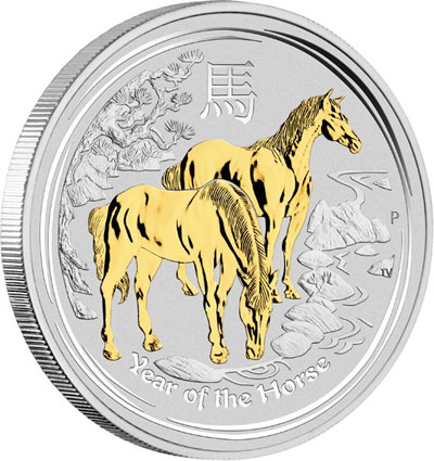 2014 Year of the Horse Silver Coin Gilded Edition