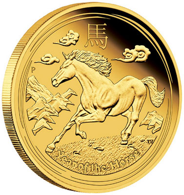 2014 Year of the Horse Gold Proof Coin