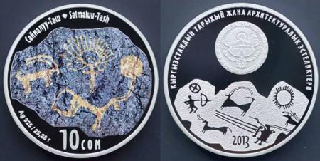 Saimaluu-Tash Silver Coin