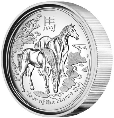 High Relief Silver Proof Year of the Horse Coin