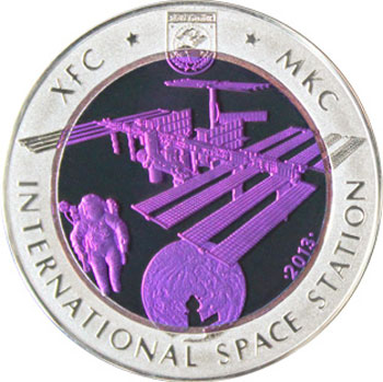 Kazakhstan 2013 International Space Station 500 Tenge Coin