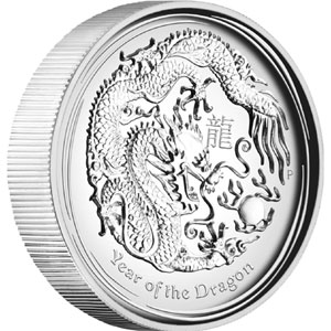 2012 Year of the Dragon High Relief Silver Proof Coin