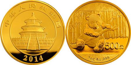 2014 Gold Panda Coin