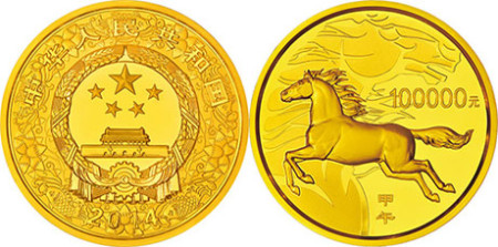 Chinese 2014 Year of the Horse Gold Coin