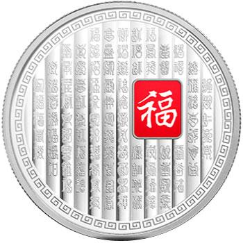 good-fortune