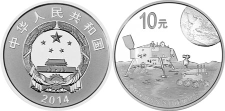 China Moon Landing Silver coin