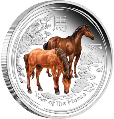 Year of the Horse 2 oz Silver Proof Coin