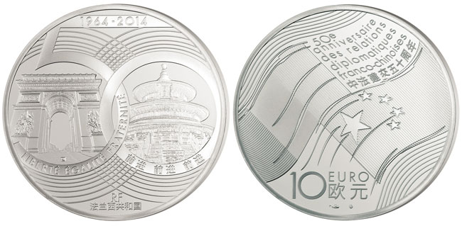 France China 50 Years of Diplomatic Relations Silver Proof Coin