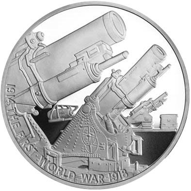 2014 Howitzer Gun Coin