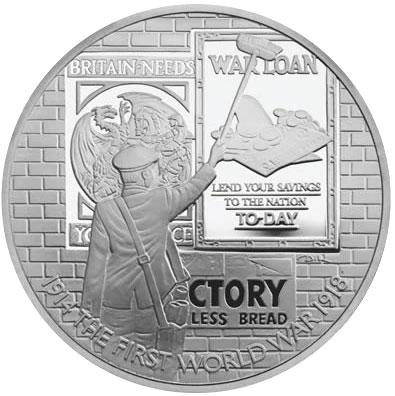 2014 Propoganda Coin