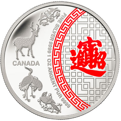 2014 Five Blessings Silver Coin