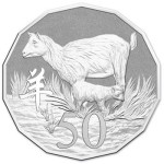 Australia Tetra Decagon Year of the Goat Coin