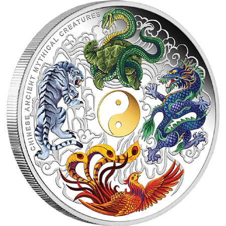 2014 Chinese Ancient Mythical Creatures Silver Proof Coin