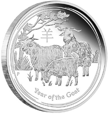 2015 Year of the Goat Silver Coins