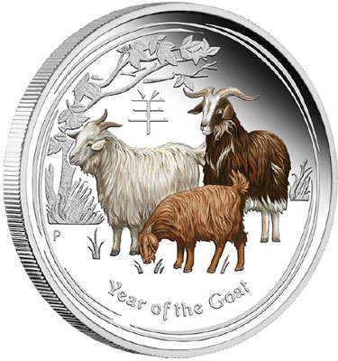 2015 Year of the Goat Silver Proof Coin