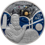 Russia Galileo Silver Coin