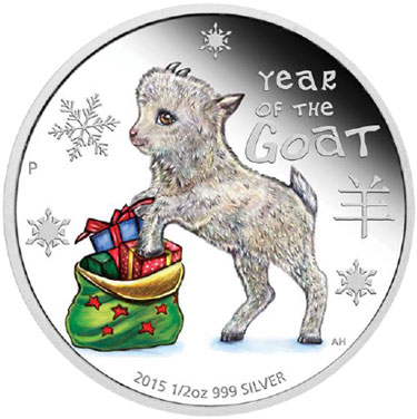 2015 Baby Goat Silver Coin