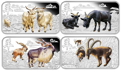 Year of the Goat Rectangular Coin Set