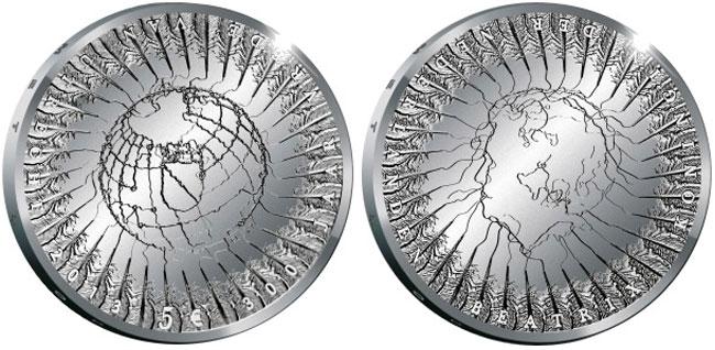 Netherlands 2013 Utrecht Silver Coin