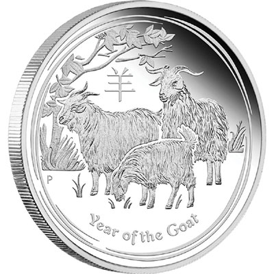 2015 Australian Lunar Year of the Goat Silver Coin