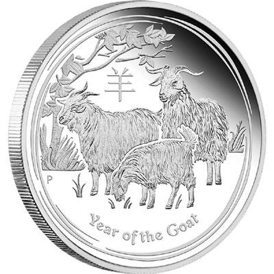 2015 Australian Lunar Year of the Goat Silver Coin
