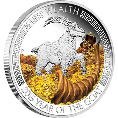 2015 Year of the Goat Wealth Coin