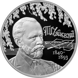 Tchaikovsky coin