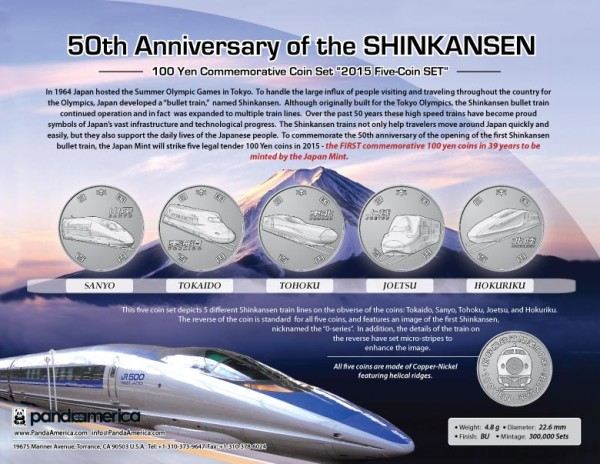 shinkansen-ad