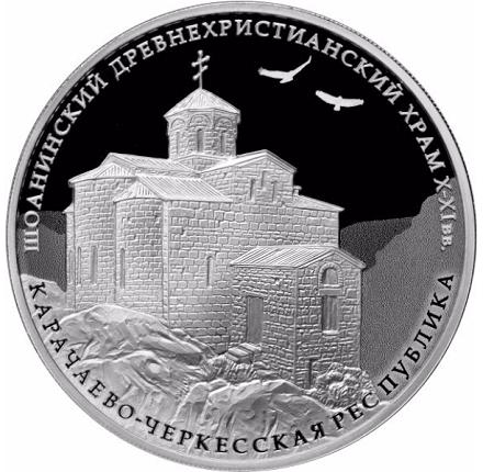 russia2small