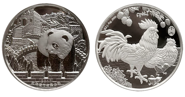 2017 Panda / Year of the Rooster medal, Proof format.