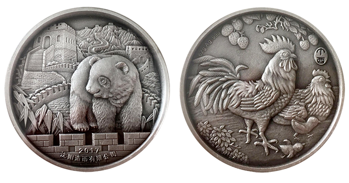 2017 Year of the Rooster medal, antiqued format.
