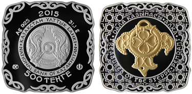 "Kazakhstan, 500 tenge (silver), ""Treasures of the Steppes (Pendant)"" (KM-302)"