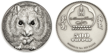 "Mongolia, 500 togrog (silver), ""Campbell's Hamster"" (KM-348)"