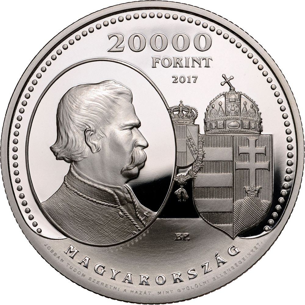 obverse of 2017 Hungary 20000 forint commemorating the Compromise of 1867