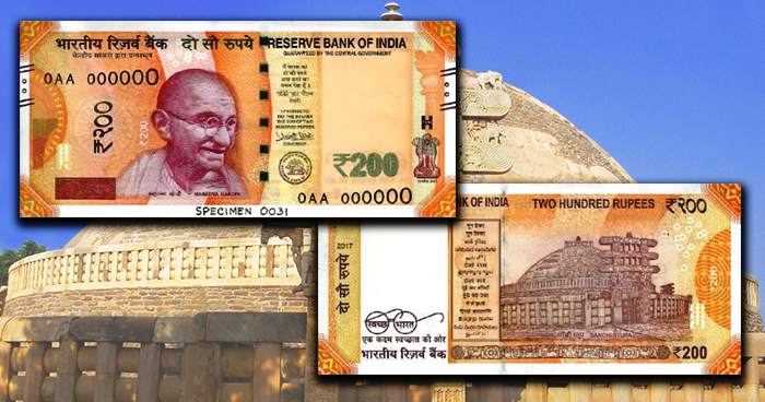 India: Reserve Bank introduces first-ever 200-rupee bank-note